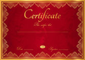 Horizontal dark red (maroon) diploma of completion (template) with guilloche pattern (watermarks) and golden floral border. Background for certificate, invitation, gift voucher, coupon, official etc. — Stock Vector