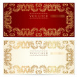Stock Vector: Voucher (gift certificate) template with pattern, floral border. Background usable for gift voucher, coupon, banknote, certificate, diploma, currency, check, cheque. Vector in gold, red (maroon) color