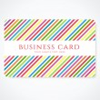 Royalty-Free Stock Vector Image: Colorful business card or Gift card (discount card) with stripy pattern. Bright background design usable for gift coupon, voucher, invitation, ticket etc. Vector