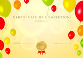 Horizontal golden Certificate of completion (template) with bright with colorful balloons background (for children). Background usable for diploma, invitation, gift voucher or different awards. Vector — Stockvector