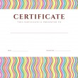 Certificate of completion (template or sample background) with colorful (bright, rainbow) wave lines pattern and place for text. Design for diploma, invitation, gift voucher, ticket, awards. Vector — Stock Vector