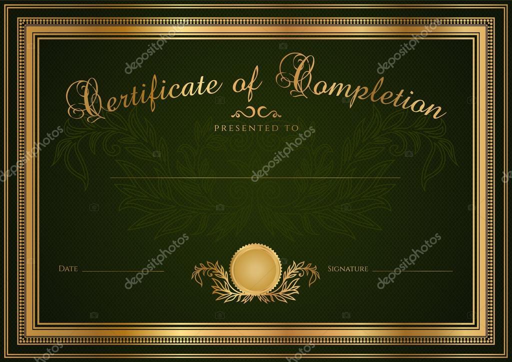 Школьный Сертификат Образец - фото 3
