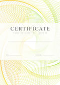 Certificate, Diploma of completion (design template, background) with colorful guilloche pattern (watermark), frame. Useful for: Certificate of Achievement, Certificate of education, awards, winner — Vettoriale Stock