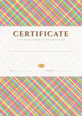 Certificate, Diploma of completion (design template, background) with diagonal cell pattern (stripe pattern), frame. Colorful Certificate of Achievement, Certificate of education, awards, winner — Stockvektor