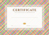 Certificate, Diploma of completion (design template, background) with diagonal cell pattern (stripe pattern), frame. Colorful Certificate of Achievement, Certificate of education, awards, winner — Stok Vektör