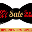 Sale Coupon, vector label (banner, tag) black template (design, layout) with bow shaped frame, dotted line (dash line), percent, scissors (cut off, cutting). Save money, get discount — Stock Vector