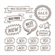 Discount labels set — Stock Vector