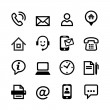Set 16 basic icons - contact us — Cтоковый вектор