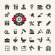 Web icon set - building, construction and home repair tools — Vector de stock