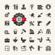 Web icon set - building, construction and home repair tools — 图库矢量图片