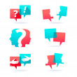 Set of speech bubbles with people face and question mark — Stock Vector
