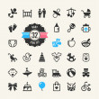 Web icon set. Baby, toys and care — Stock Vector #41967649