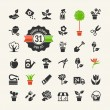 Flower and Gardening Tools Icons set — Stock Vector #48965495