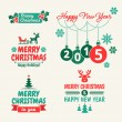 Merry Christmas and happy new year. 2015 — Stock Vector #50779475