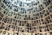 Yad Vashem Memorial — Stock Photo