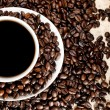 Stock Photo: Coffee cup and coffee beans