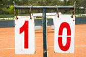 Tennis clay — Stock Photo