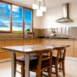 Interior design series: classic and modern kitchen with landscap - Stock Photo