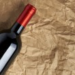 Wine List Design Series: Bottle of red wine with copy space — Stock Photo