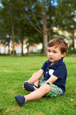 Happy little boy at the park — Stock Photo