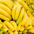 Bananas — Stock Photo #19470487