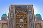 Madrasah Portal Details — Stock Photo