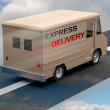 Delivery vans — Stock Photo