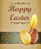 Easter greeting card — Stock vektor
