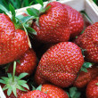Stock Photo: Ripe strawberry close-up