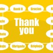 Stock Vector: Thank you in different languages