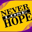 Never lose - motivational phrase — Stock Vector