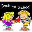 Children back to school — Vector de stock #30821333