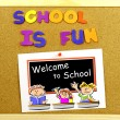 School is fun phrase on a corkboard — Stock Photo #51602425