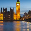 Big Ben, Westminster, London — Stock Photo