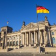 Reichstag, Berlin — Stock Photo #24821353