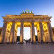 Brandenburg Gate, Berlin, Germany - Stock Photo