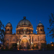 Stock Photo: Berliner Dom, Berlin Cathedral, Germany