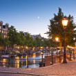 Amsterdam tranquil canal scene, Holland — Stock Photo #26067683