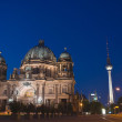 Berliner Dom, Berlin Cathedral, Germany - Stock Photo