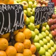 Food market at Barcelona. — Stock Photo