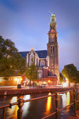 Westerkerk Church, Amsterdam — Stock Photo