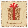 Vintage postcard with gift box. — Stock Vector