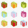 Set of gift box. Vector illustration eps.10.  — Stock Vector