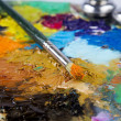 Stock Photo: Oil drawing board with pen