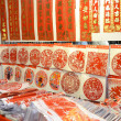 Typical Chinese New Year decoration — Stock Photo