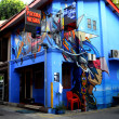 Stock Photo: Funky pub at Haji Lane