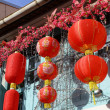 Stock Photo: Chinese lanterns at Haji Lane