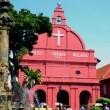 Christ church Malacca — Stock Photo