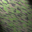 Camouflage material - 