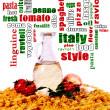 Italy food — Stock Photo